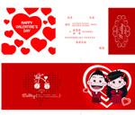 Link toCartoon wedding invitations vector