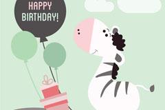 Link toCartoon zebra birthday background vector