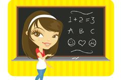 Cartoons classroom teachers design vector