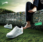 Link toCasual shoes ads psd