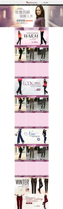 Link toCat women's clothing shop taobao home template psd