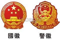 Link toCdr format fine emblem badge logo vector