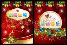 Link toCelebrate christmas poster designing psd