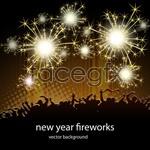 Link toCelebrate fireworks vector