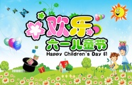 Link toCelebrate international children ' s day pictures