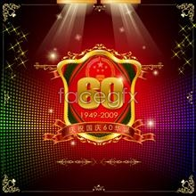 Link toCelebrate the 60 anniversary of national day of light colour footage psd