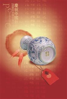 Link toCelebrated chinese vases ceramic ink dye mood theme psd