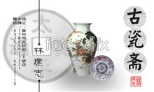 Link tocard business psd Ceramic