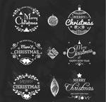 Link toChalk christmas wordart vector