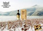Link toChangyu wine advertising psd
