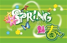 Link toCharm hanging flags in the spring template design psd