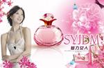 Link toCharming woman perfume ad psd