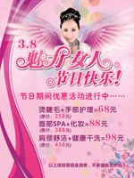 Link toCharming woman poster psd