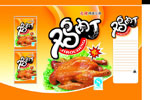 Link toChicken small packaging psd