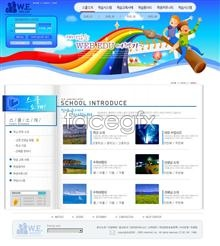 Link toChild's play site learning center template psd