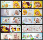 Link toChildren photography photo album psd