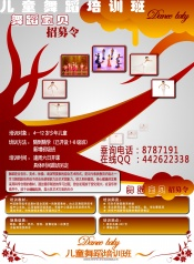 Link toChildren's dancing training advertising