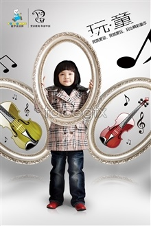 Link topsd design poster training education music Children's