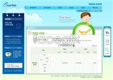 Link toChildren to learn the web site template psd