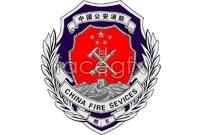 Link toChina fire logo vector