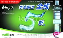 Link toChina kitchen posters psd