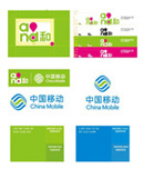 Link toChina mobile's new logo vector
