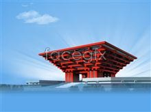 Link topsd expo at pavilion China