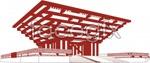 China pavilion at expo-vector