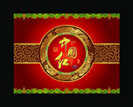 Link toChina red psd