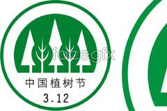 Link toChina's arbor day vector sign