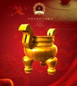 Link toChina's bronze culture psd