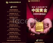 Link toChina's gold investment psd free
