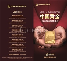 Link topsd investment gold China's