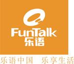 China's musical language logo vector