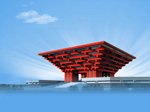 China's pavilion at expo psd
