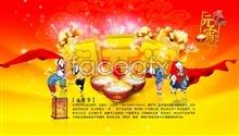 psd festival lantern traditional China's