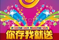 Link toChina telecom event flyer vector