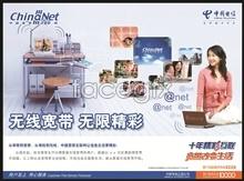 Link toChina telecom wireless broadband poster design psd
