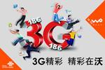 Link toChina unicom 3g poster psd
