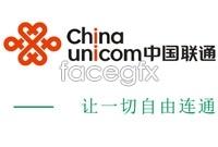 Link toChina unicom logo design vector graphic
