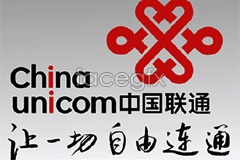 Link toChina unicom sign vector