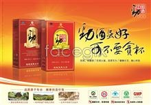 Link topsd advertising product wine China