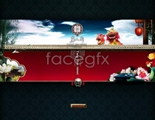 Link toChinatown chinese lion psd
