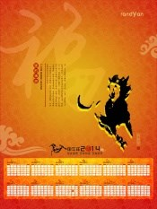 Chinese calendar templates design psd