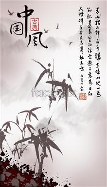 Link toChinese classical landscape painting ink bamboo wind eagle psd