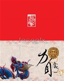 Link toChinese dragon, chinese new year greeting cards psd