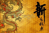Link toChinese dragons festive chinese new year vector