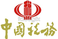Link toChinese government rent logo vector