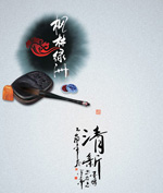 Chinese ink painting cultural elements psd