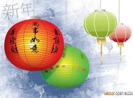 Link toChinese lamps vector free